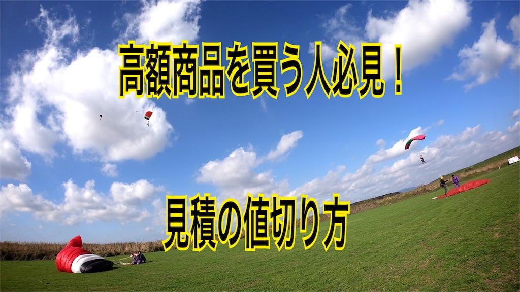 f:id:zuya64:20190627201719j:image