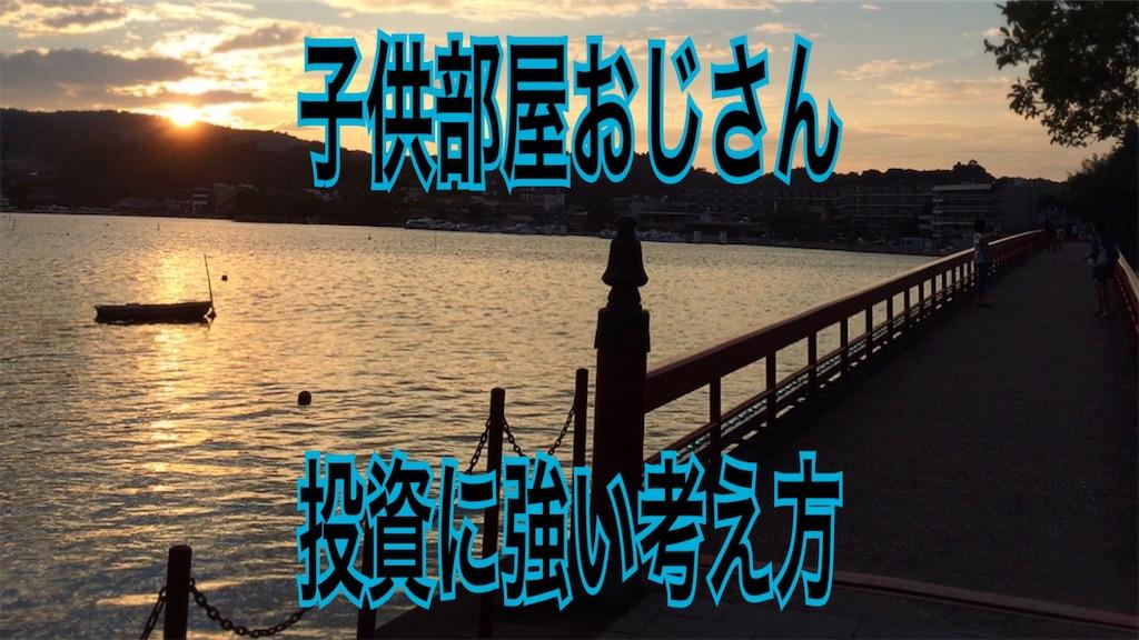 f:id:zuya64:20190629090044j:image