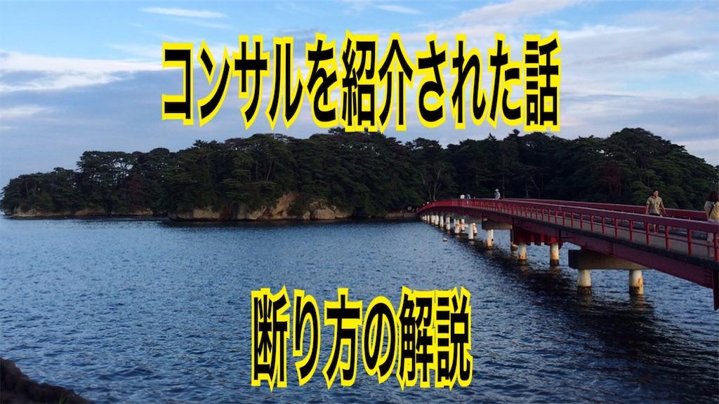 f:id:zuya64:20190630132205j:image