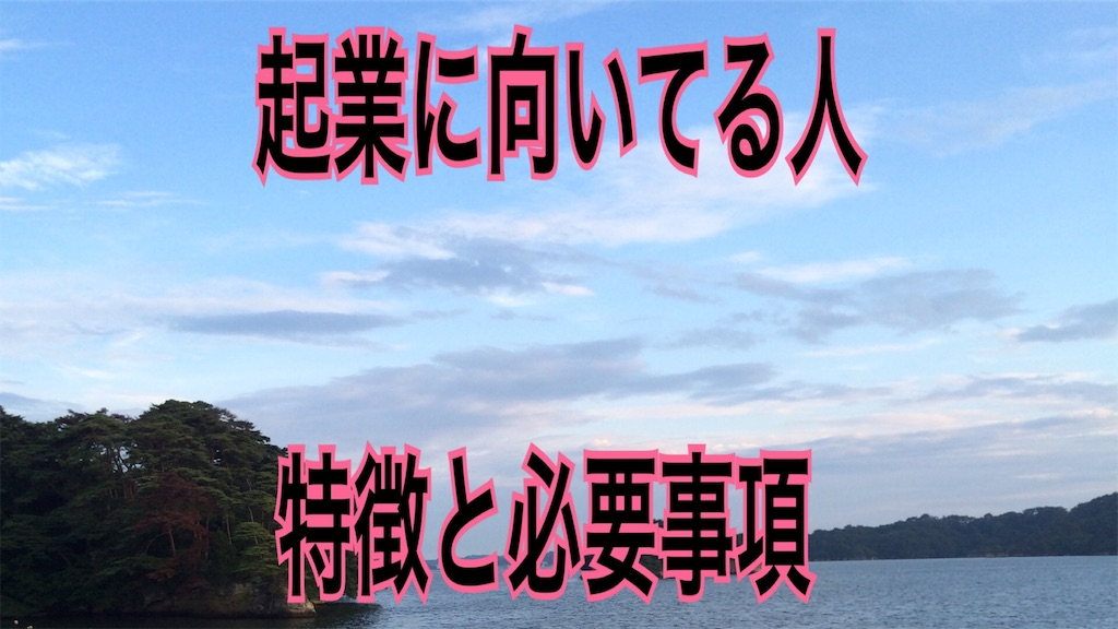 f:id:zuya64:20190705211548j:image