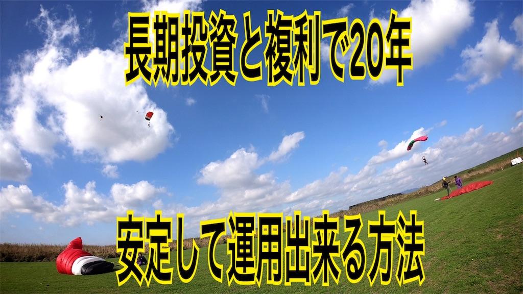 f:id:zuya64:20190706175111j:image
