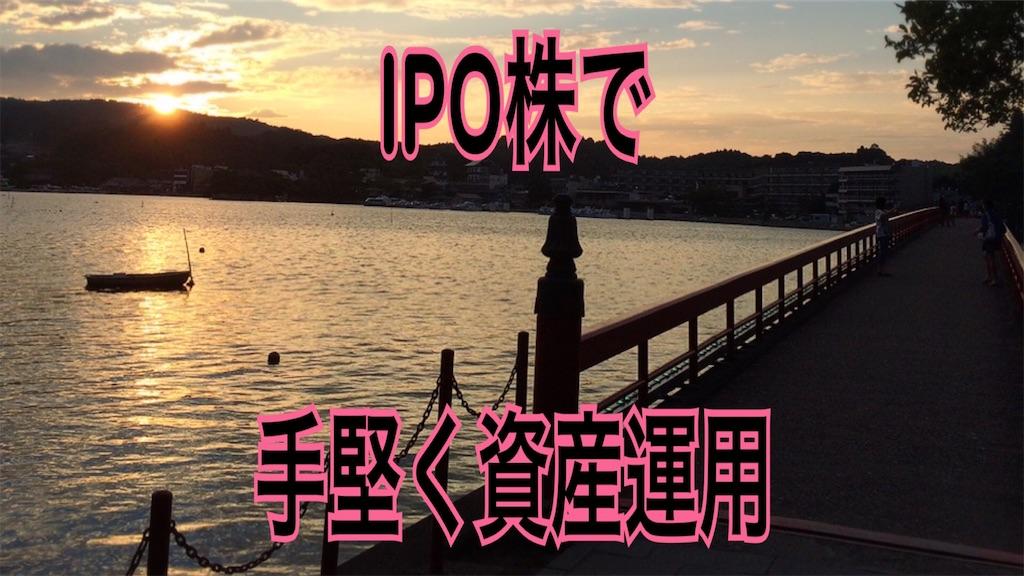 f:id:zuya64:20190707170736j:image