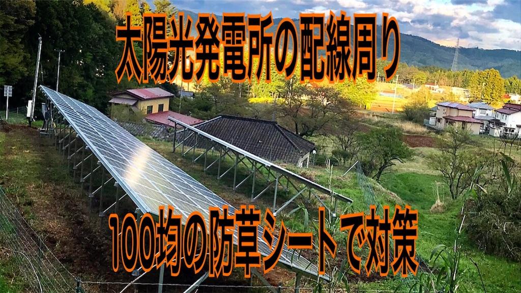 f:id:zuya64:20190713174641j:image