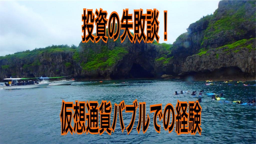 f:id:zuya64:20190717213223j:image