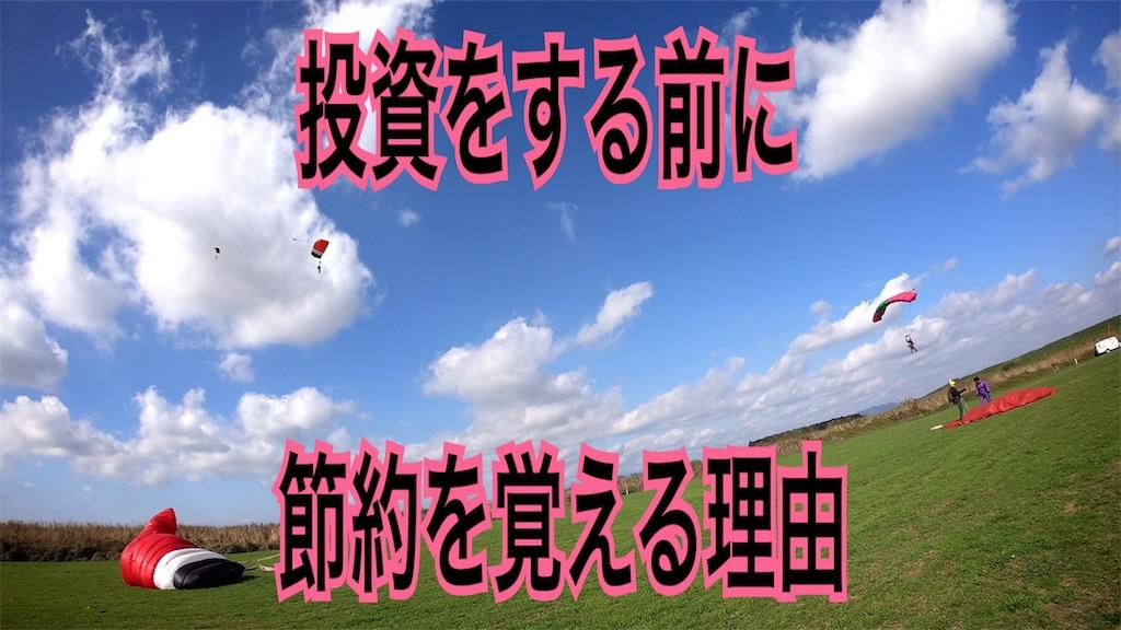 f:id:zuya64:20190721221502j:image