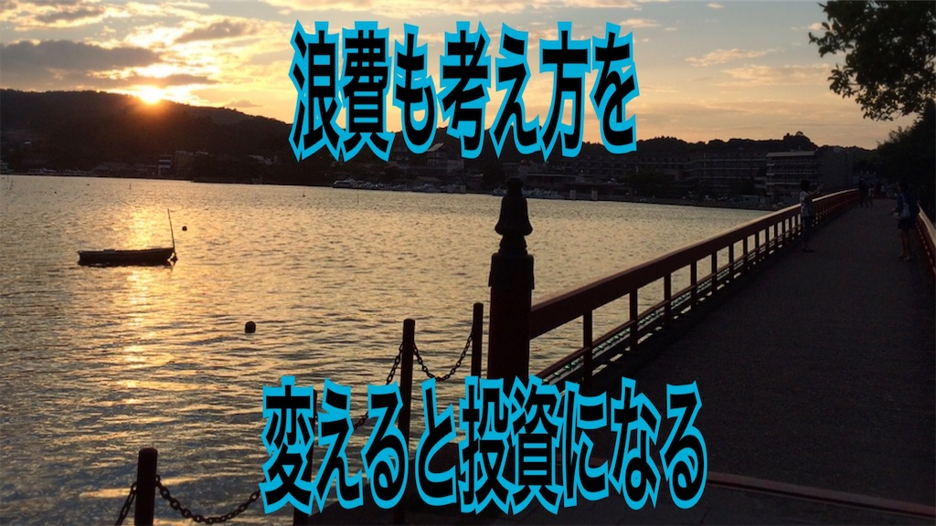 f:id:zuya64:20190723215639j:image