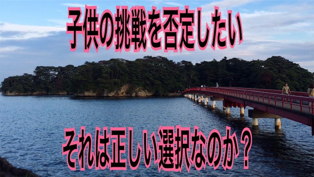 f:id:zuya64:20190725212750j:image