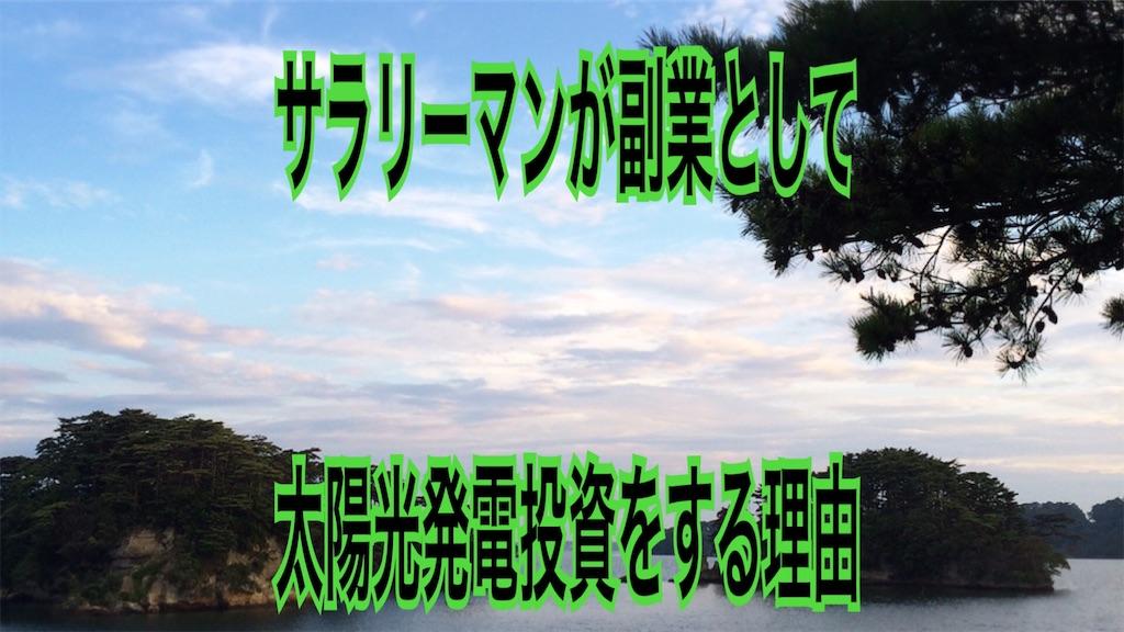 f:id:zuya64:20190728153209j:image