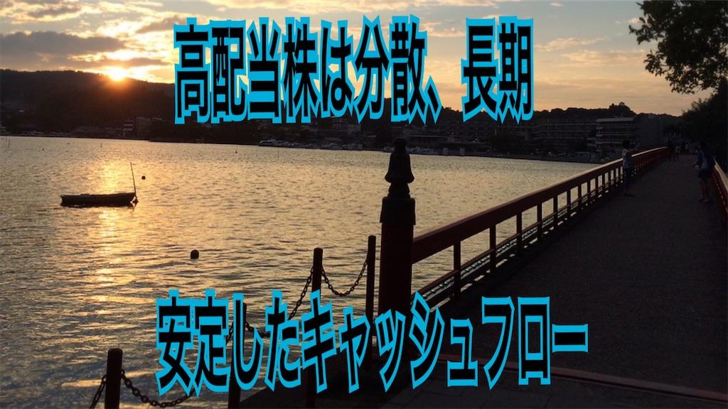 f:id:zuya64:20190812232411j:image