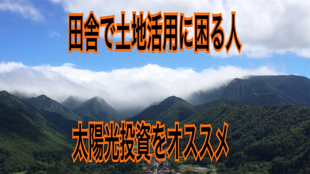 f:id:zuya64:20190815181916j:image