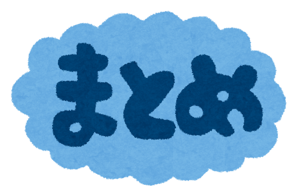 f:id:zuya64:20190815182651p:image