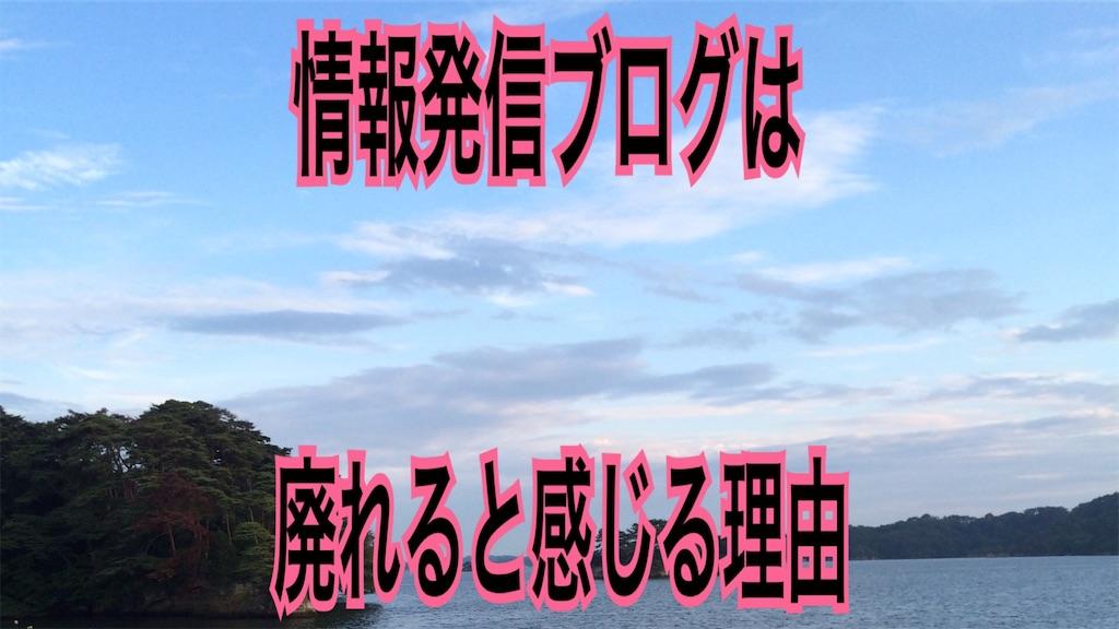 f:id:zuya64:20190827211301j:image