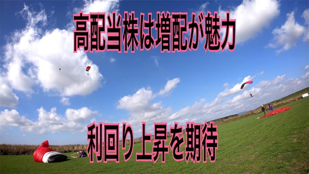 f:id:zuya64:20190903231852j:image