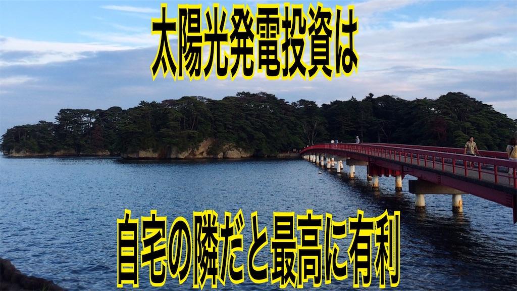 f:id:zuya64:20190909205721j:image
