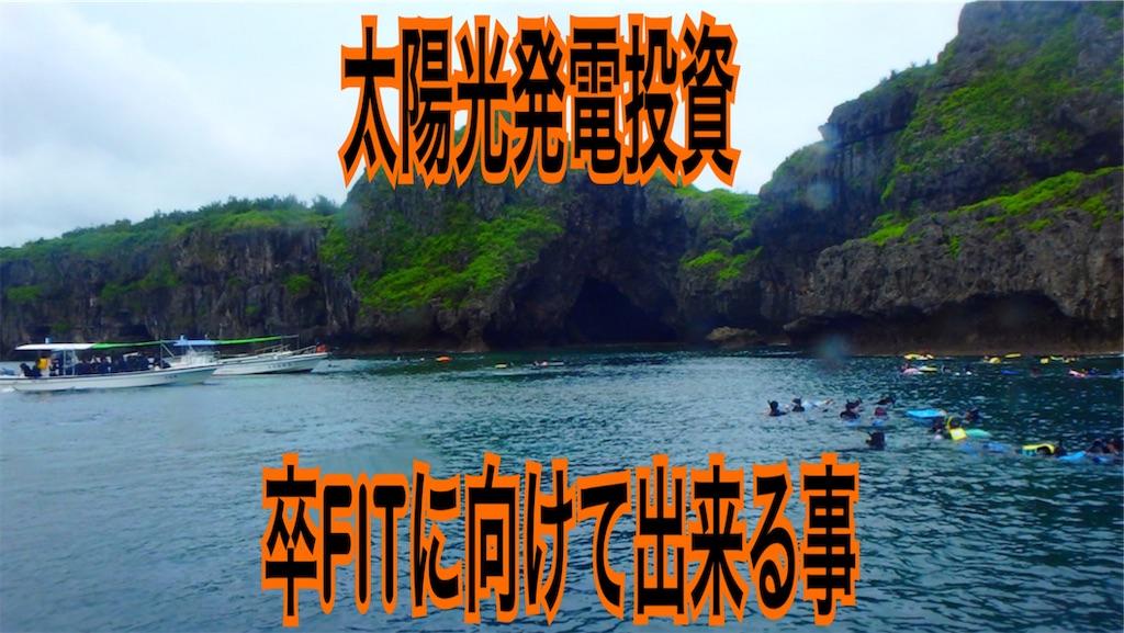 f:id:zuya64:20190915093122j:image