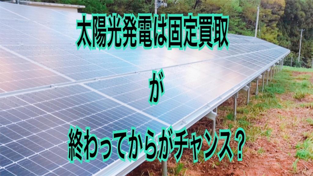 f:id:zuya64:20190921215210j:image