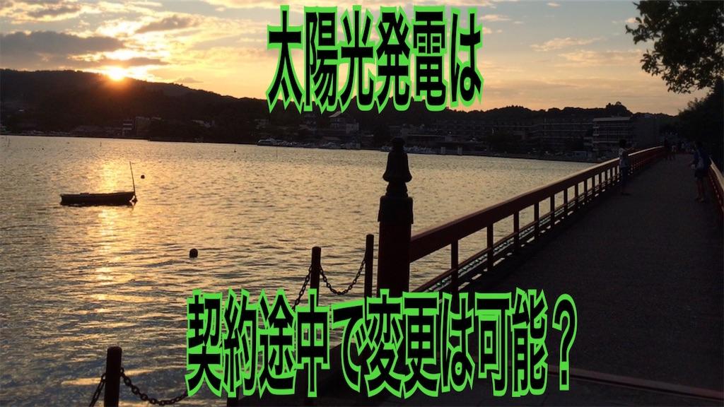 f:id:zuya64:20190923065024j:image