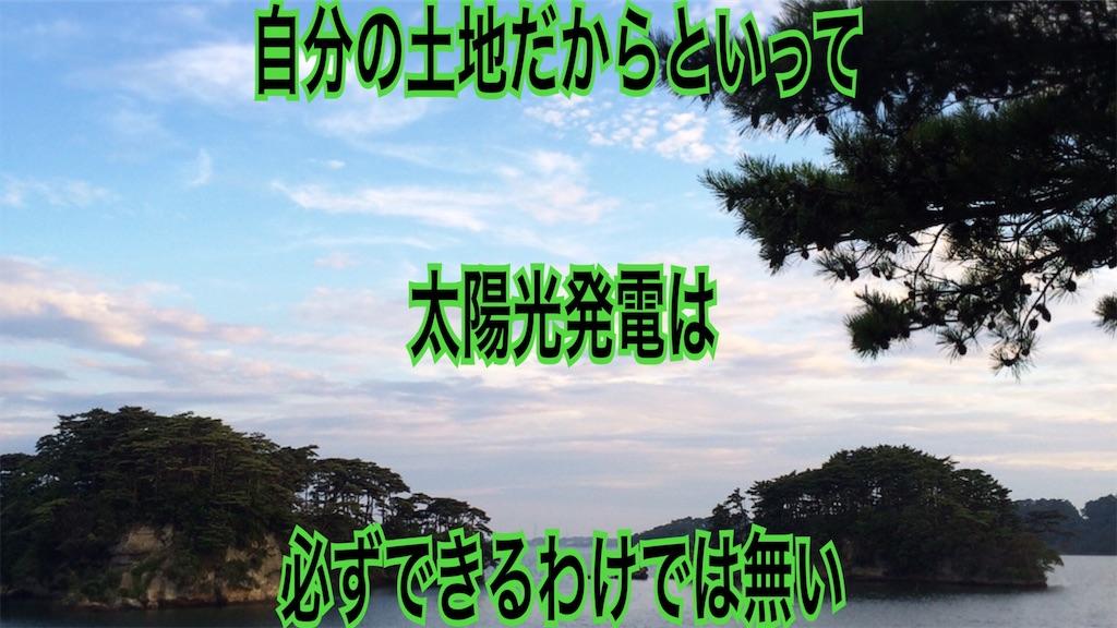 f:id:zuya64:20190929171536j:image