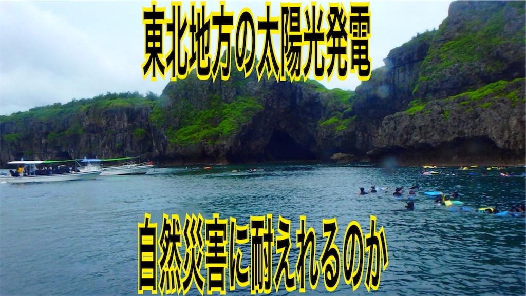 f:id:zuya64:20191003221218j:image