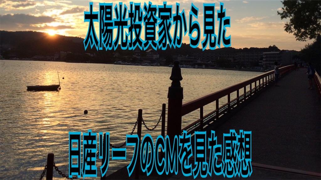 f:id:zuya64:20191009222125j:image