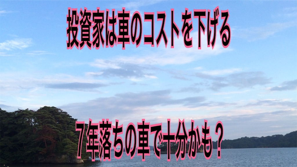 f:id:zuya64:20191024214123j:image