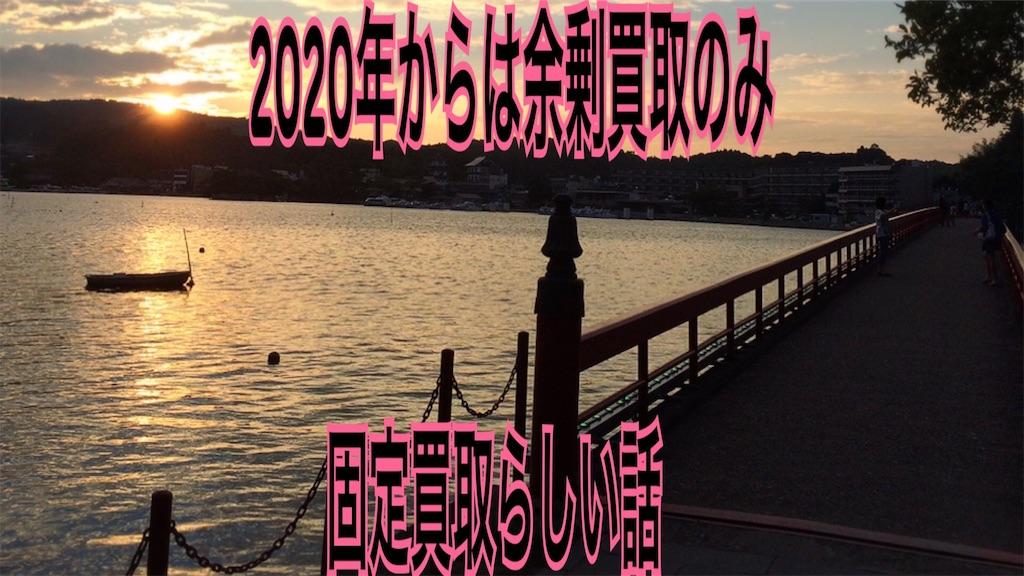 f:id:zuya64:20191030222631j:image