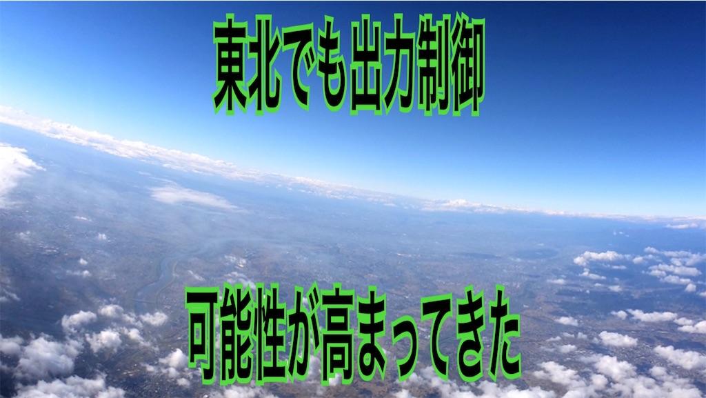 f:id:zuya64:20191107212051j:image