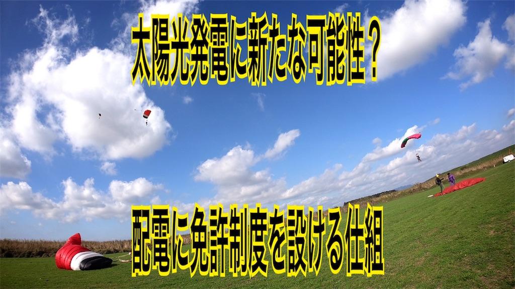 f:id:zuya64:20191109083827j:plain
