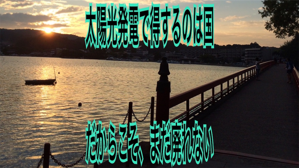 f:id:zuya64:20191116080831j:image