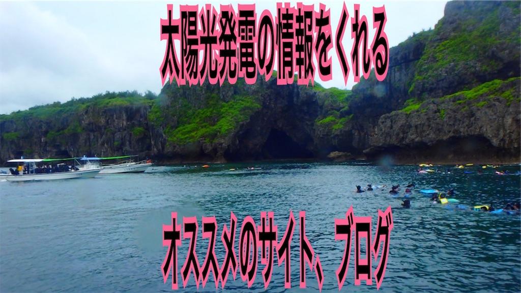 f:id:zuya64:20191120215224j:image