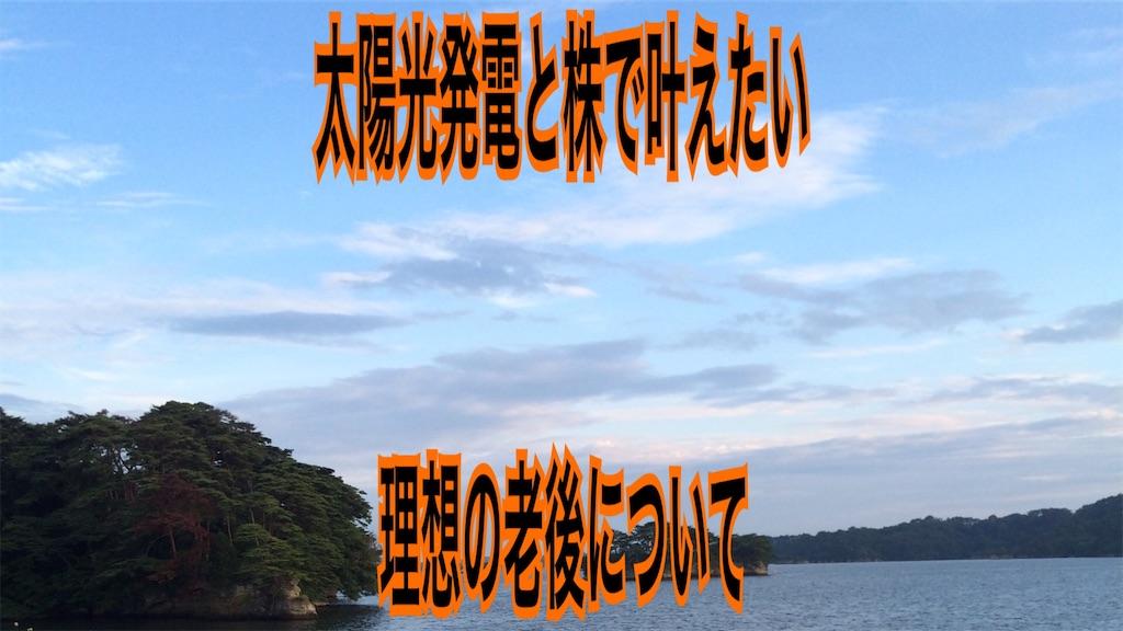 f:id:zuya64:20191123215931j:image