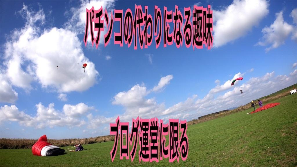 f:id:zuya64:20191124220446j:image