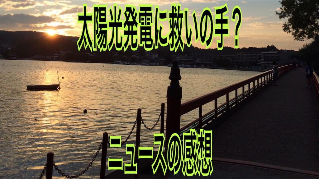 f:id:zuya64:20191124232711j:image