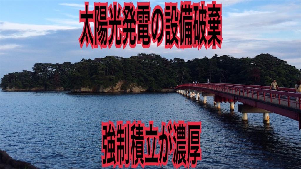 f:id:zuya64:20191126224614j:image