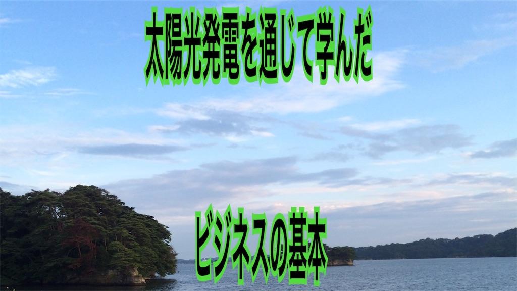 f:id:zuya64:20191201181755j:image