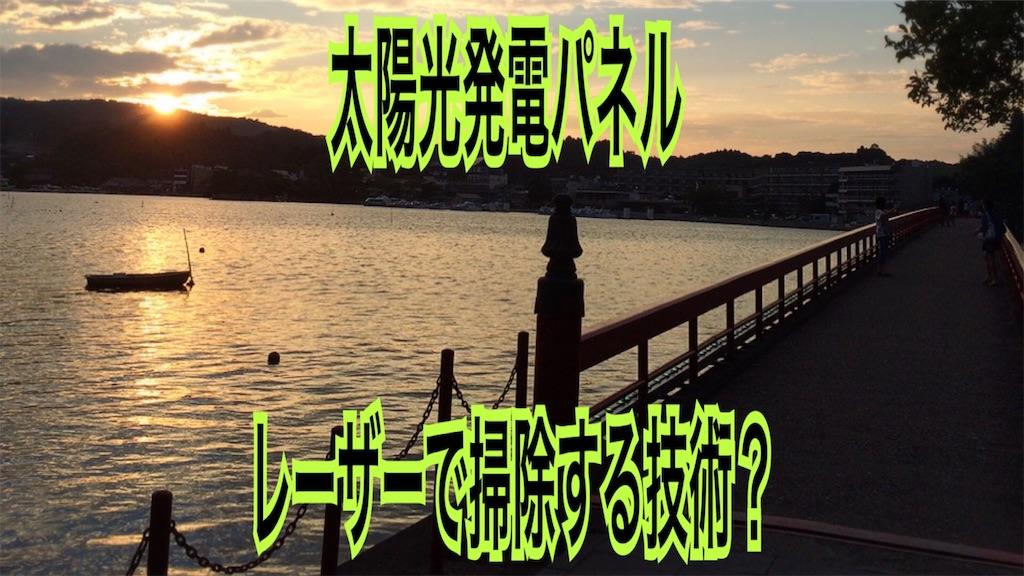 f:id:zuya64:20191203213847j:image