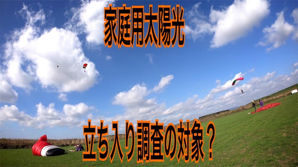 f:id:zuya64:20191207152801j:image