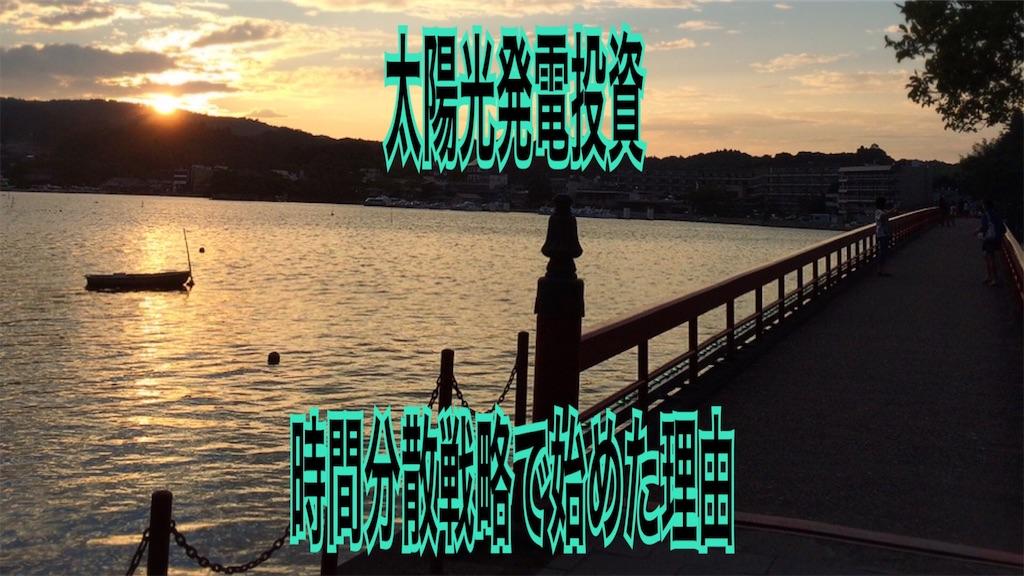 f:id:zuya64:20191208095201j:image