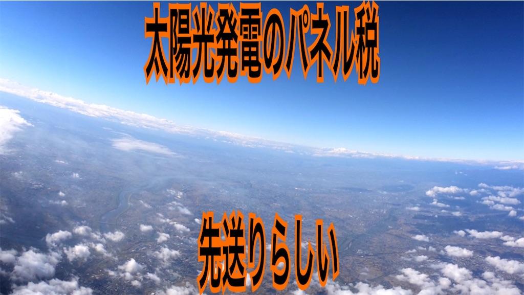 f:id:zuya64:20191213214905j:image