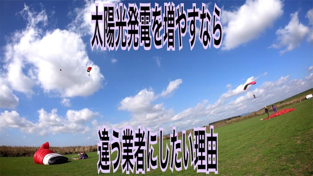 f:id:zuya64:20191215181248j:image