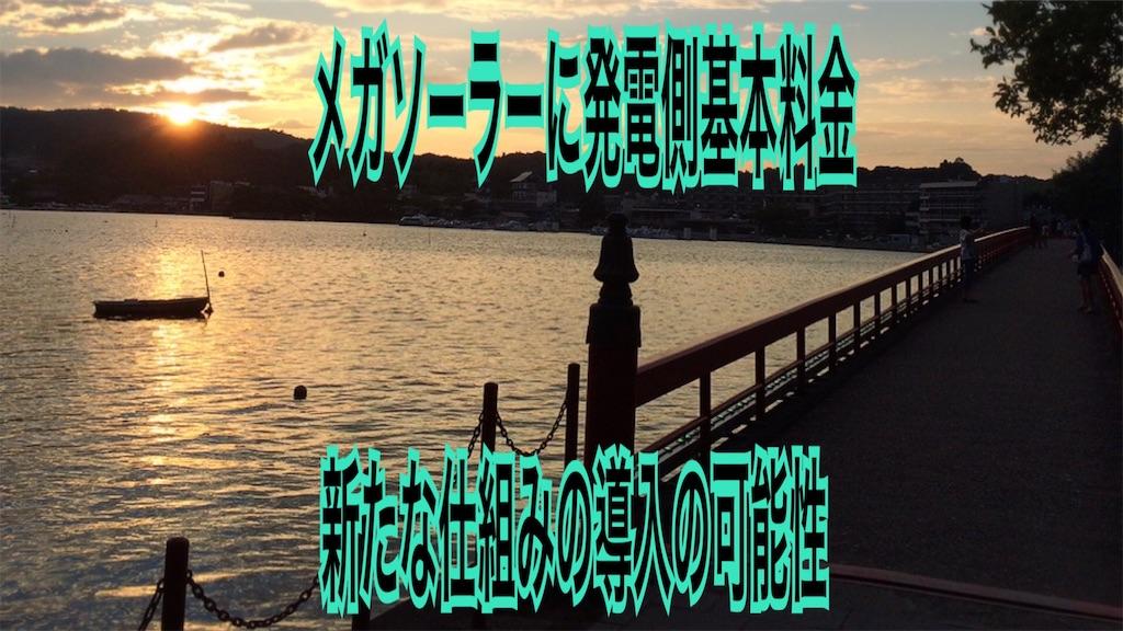 f:id:zuya64:20191219065138j:image