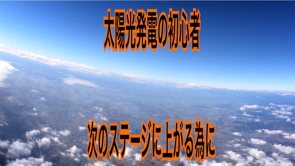 f:id:zuya64:20191221170358j:image