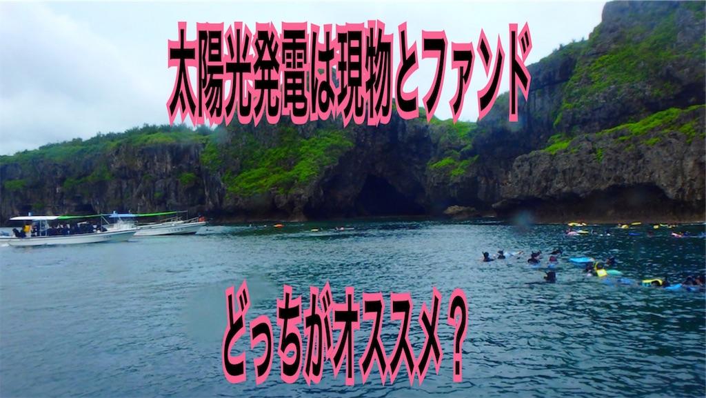 f:id:zuya64:20191224185839j:image