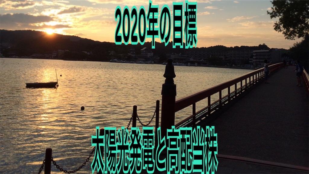 f:id:zuya64:20200102090102j:image