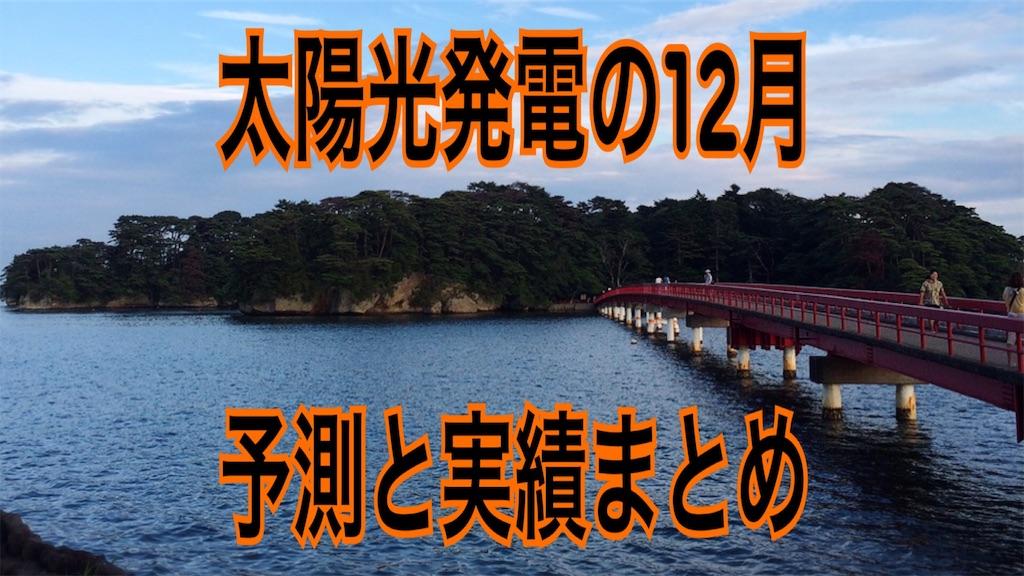 f:id:zuya64:20200102182415j:image