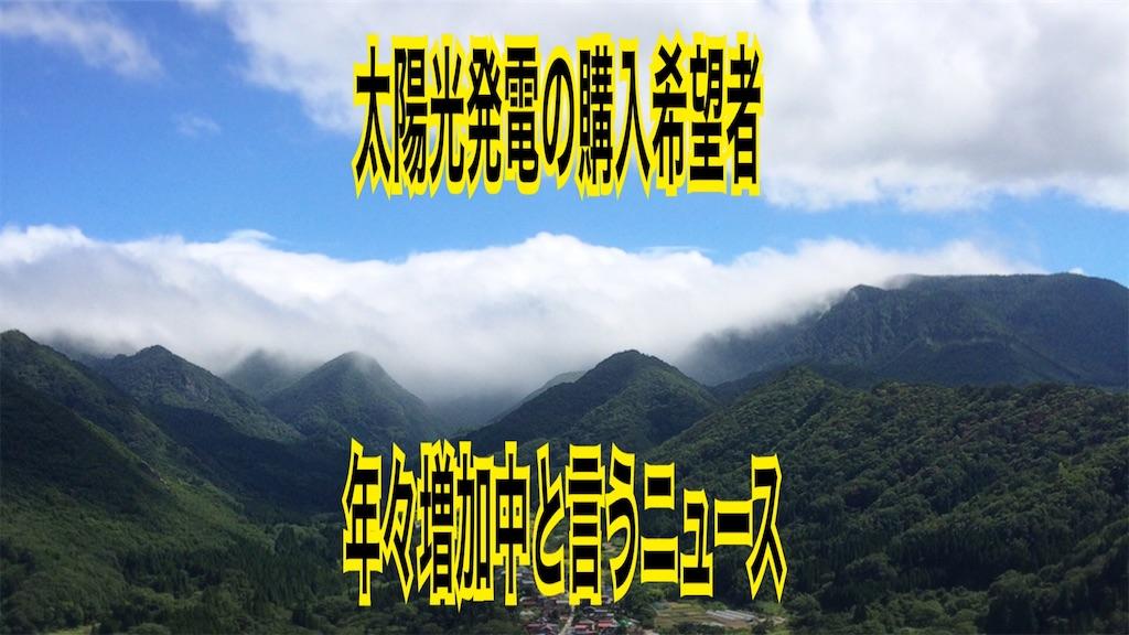 f:id:zuya64:20200104183751j:image