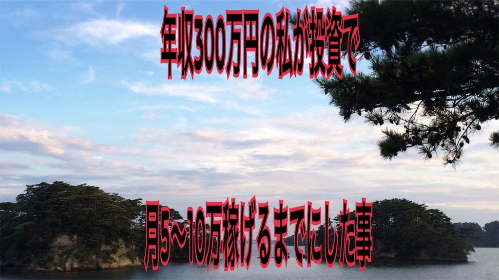 f:id:zuya64:20200107224915j:image