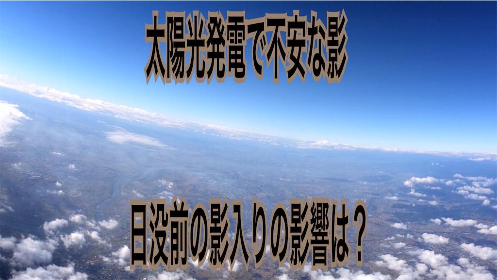 f:id:zuya64:20200109224814j:image