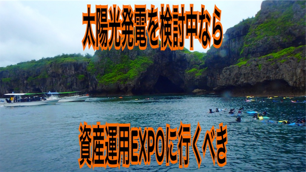 f:id:zuya64:20200113211844j:image