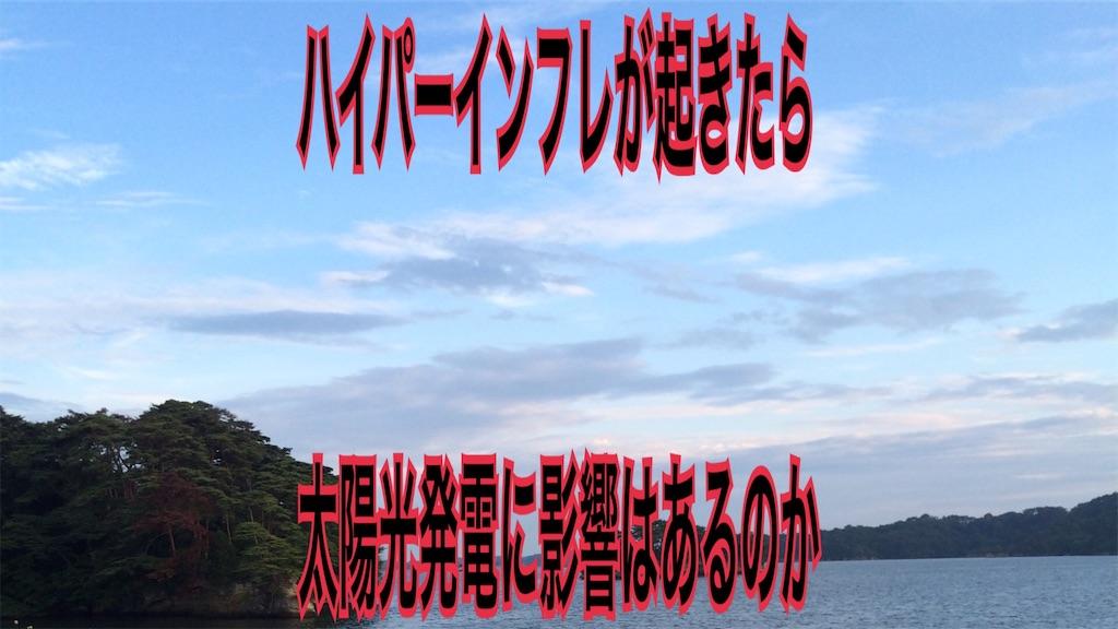f:id:zuya64:20200115184350j:image
